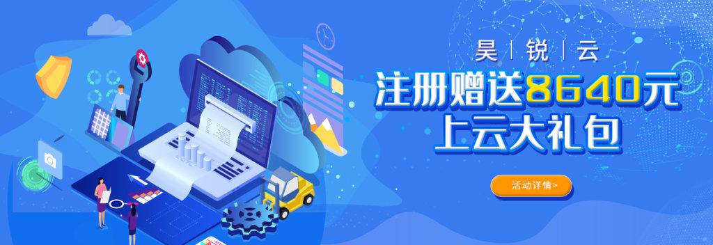 蒲公英网络昊锐云宿迁BGP高防100G测评-WordPress极简博客