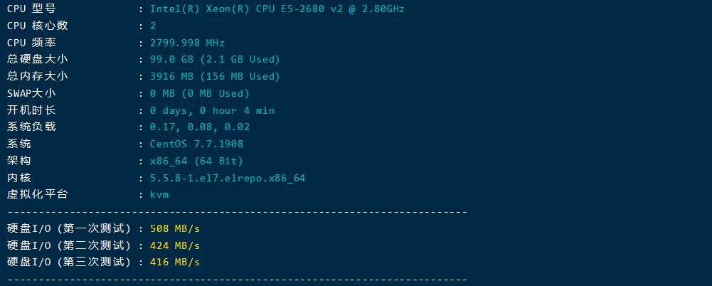 象牙云辽宁BGP高防2H4G仅需49元/月-WordPress极简博客