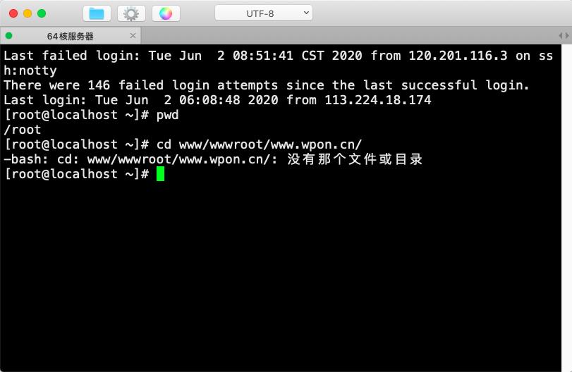 站长必藏:26个Linux服务器管理常用SSH命令行-WordPress极简博客