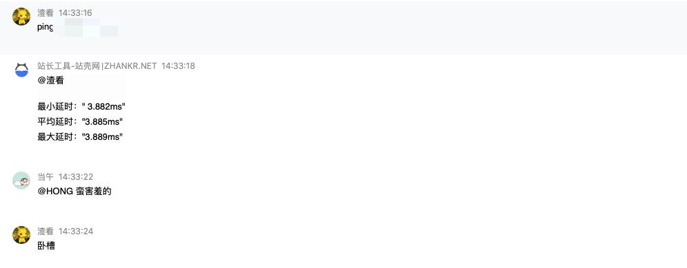 本站已更换G口64核服务器-WordPress极简博客