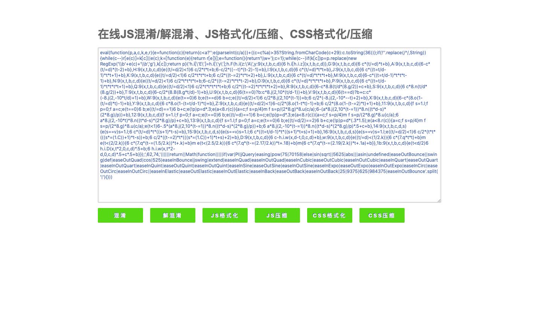 新发布前端设计师辅助工具-WordPress极简博客