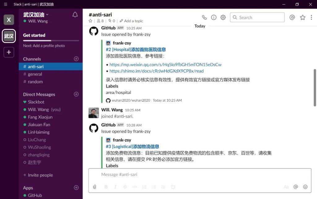 2020:武汉新型冠状病毒防疫开源信息收集平台-WordPress极简博客