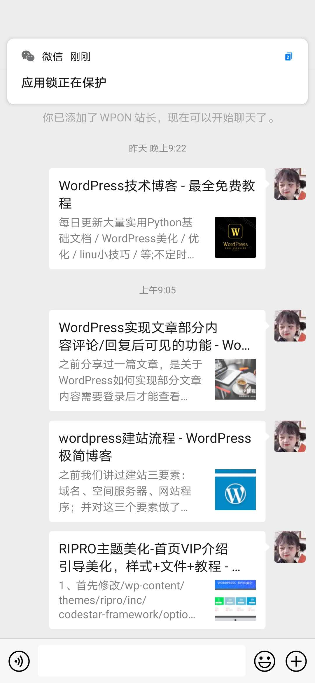 WX Custom Share – WordPress 自定义 微信 / QQ分享-WordPress极简博客
