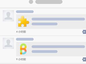 WX Custom Share – WordPress 自定义 微信 / QQ分享-WordPress极简博客
