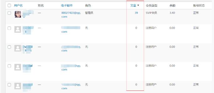 WordPress 让后台用户列表可以根据文章数进行排序-WordPress极简博客