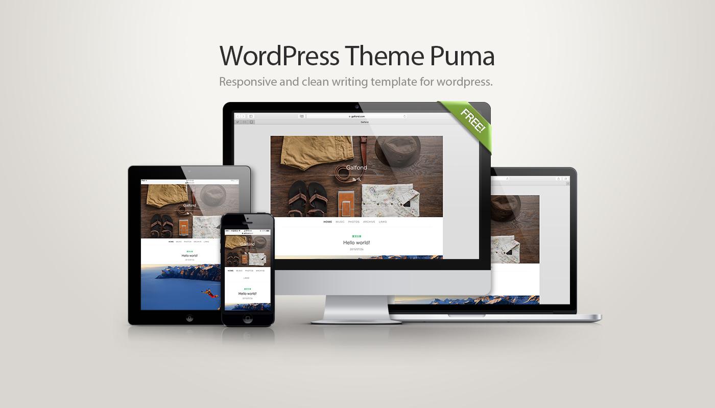 Puma - 简洁的wordpress博客主题-WordPress极简博客