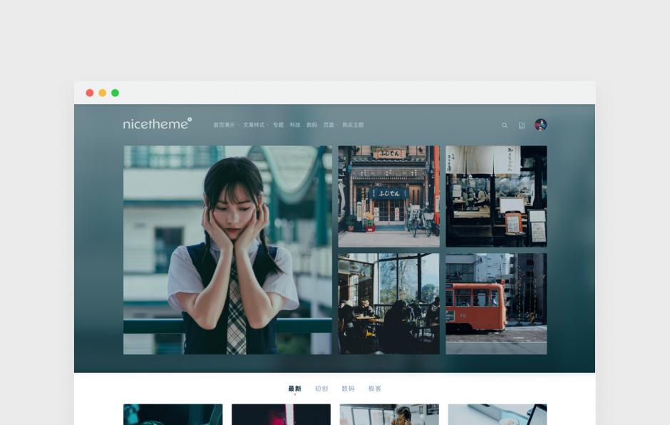 Cosy - 资讯/企业/自媒体/博客类WordPress主题-WordPress极简博客