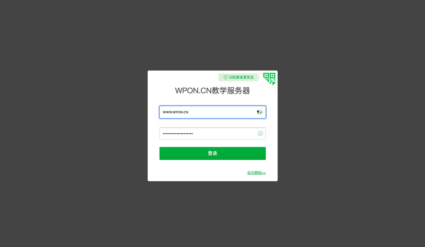 新手教程【6】-建站进阶篇-WordPress极简博客